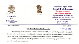 ugc fake universities 100